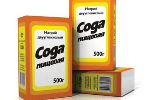 92096680_4497432_soda.jpg